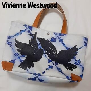 Vivienne Westwood - ヴィヴィアンウエストウッド トートバッグ 鳥 牛革 クラウドレインバード レア