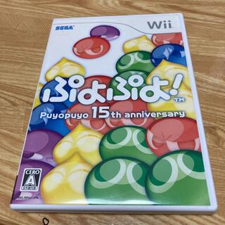 Wii - ぷよぷよ! Wii