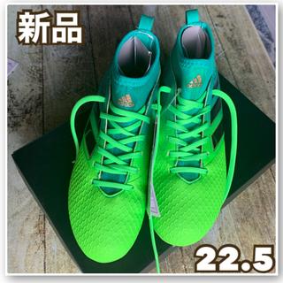 アディダス(adidas)の【新品】トレーニングシューズ 22.5(シューズ)