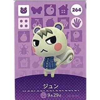 Nintendo Switch -  【プロフィール必読】どうぶつの森 amiiboカード ジュン