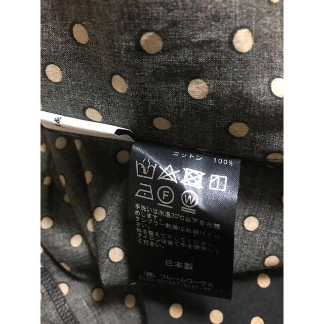 Spick and Span(スピックアンドスパン)のyuki様専用 レディースのトップス(シャツ/ブラウス(半袖/袖なし))の商品写真