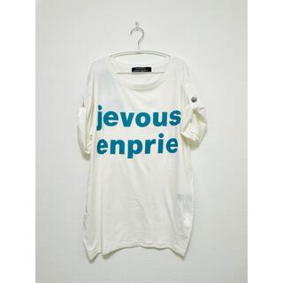 メルシーボークー(mercibeaucoup)のmercibeaucoup Tシャツ(Tシャツ(半袖/袖なし))