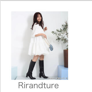 Rirandture - リランドチュール カットワーク刺繍チュニックワンピース 完売品