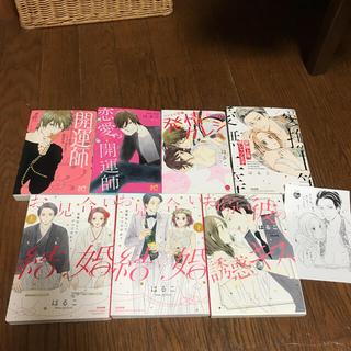 アキタショテン(秋田書店)のはるこ漫画(女性漫画)