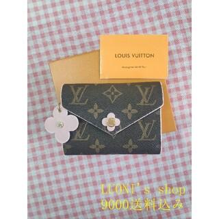 88♥さいふ♥財布 コインケース♥小銭入れ♥名刺入れ♥即購入OK♥