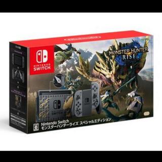 ニンテンドースイッチ(Nintendo Switch)のモンスターハンターライズ スペシャルエディション Nintendo Switch(家庭用ゲーム機本体)