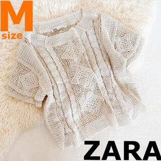 ZARA - 【ZARA】ザラ M ラスティックニットトップス すかし編み