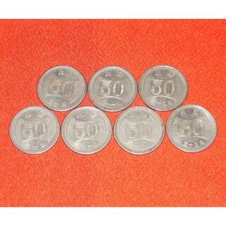 ★旧50円ニッケル貨(無孔)7枚 S30~S33★(貨幣)