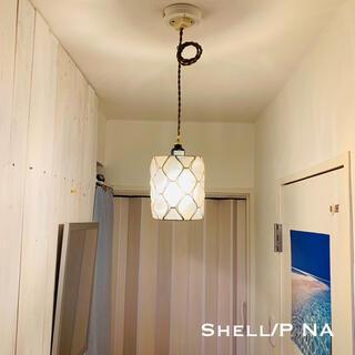 天井照明 Shell/PNA ペンダントライト スイッチ付 E26ソケット