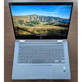 ヒューレットパッカード(HP)のHP Chromebook x360(14−da0009TU)(ノートPC)