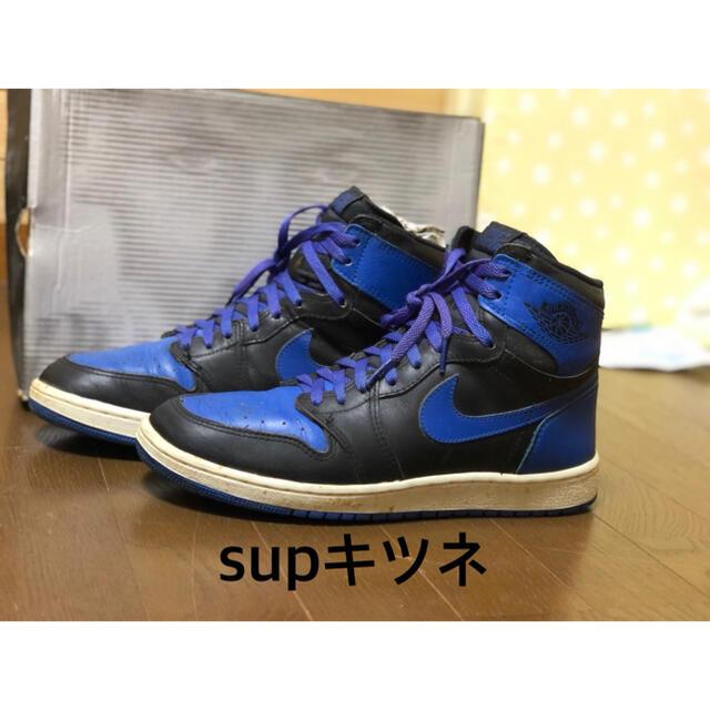 NIKE(ナイキ)のAIR JORDAN1 黒青 1985年 メンズの靴/シューズ(スニーカー)の商品写真