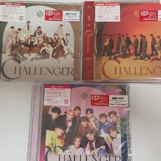 JO1 CD