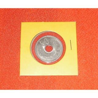 ★旧50円ニッケル貨(特年)昭和35年★(貨幣)