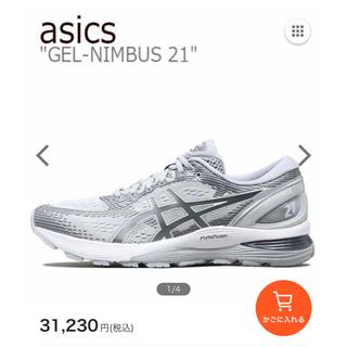 アシックス(asics)の新品 アシックス ゲルニンバス21(シューズ)