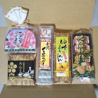 金沢土産 桜バラエティーセット お菓子5種詰合せ 和菓子 洋菓子(菓子/デザート)