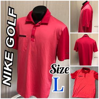 ナイキ(NIKE)のナイキゴルフ 美品!メンズゴルフウェアL 大人っぽい赤系(ウエア)