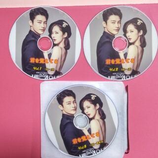 韓国ドラマ「君を覚えてる」DVD(TVドラマ)