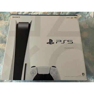 プレイステーション(PlayStation)の超美品★プレイステーション5本体 ディスクドライブモデル 3年保証付き(家庭用ゲーム機本体)