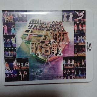 モーニング娘。 - ハロプロ・オールスターズ シングル発売記念イベント ~チーム対抗歌合戦~ Blu