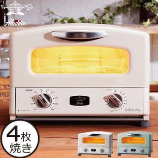 アラジントースター 4枚焼き オーブントースター オリジナルレシピ付  ホワイト