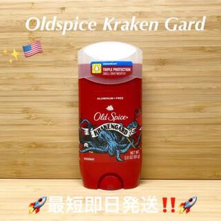 ピーアンドジー(P&G)のOldspice KrakenGard オールドスパイス クラーケンガード (制汗/デオドラント剤)