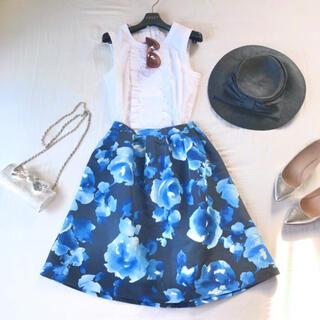 美品トゥモローランド ボールジィ 水彩フラワースカート