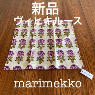 マリメッコ(marimekko)の新品 未使用 マリメッコ marimekko  クッションカバー ヴィヒキルース(クッションカバー)