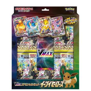 ポケモン - イーブイヒーローズ VMAX スペシャルセット