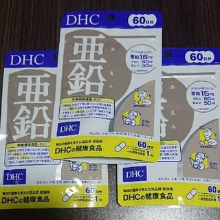 ディーエイチシー(DHC)のDHC 亜鉛 60日分×3袋(その他)