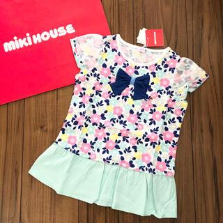 ミキハウス(mikihouse)の【ご専用】ミキハウス 新品シャツ 110(Tシャツ/カットソー)