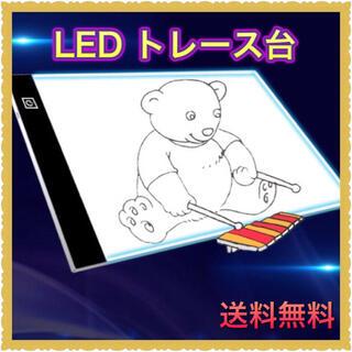 LED トレース台 A4サイズ ライトテーブル 薄型5mm LED 3段階調光(その他)