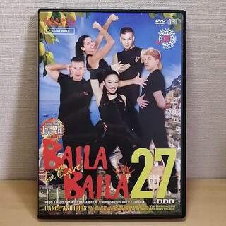 BAILA BAILA  vol27(スポーツ/フィットネス)
