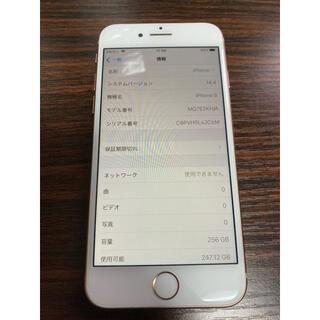 iPhone - [海外版,美品]iPhone8 256GB ゴールド SIMフリー