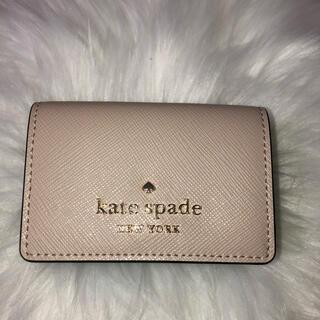 kate spade new york - ケイトスペード ☆新品未使用☆ 三つ折り財布 折財布 レディース ベージュ