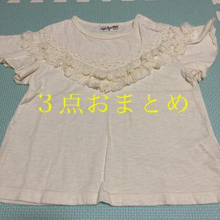 ラブアンドピースアンドマネー(Love&Peace&Money)の削除前最後のお値下げ☆フリンジ肩フリルTシャツ100(Tシャツ/カットソー)