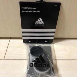 アディダス(adidas)のアディダス adidas  アームクリップ(アームバンド)(その他)