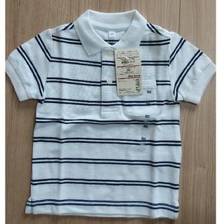 MUJI (無印良品) - ポロシャツ サイズ80