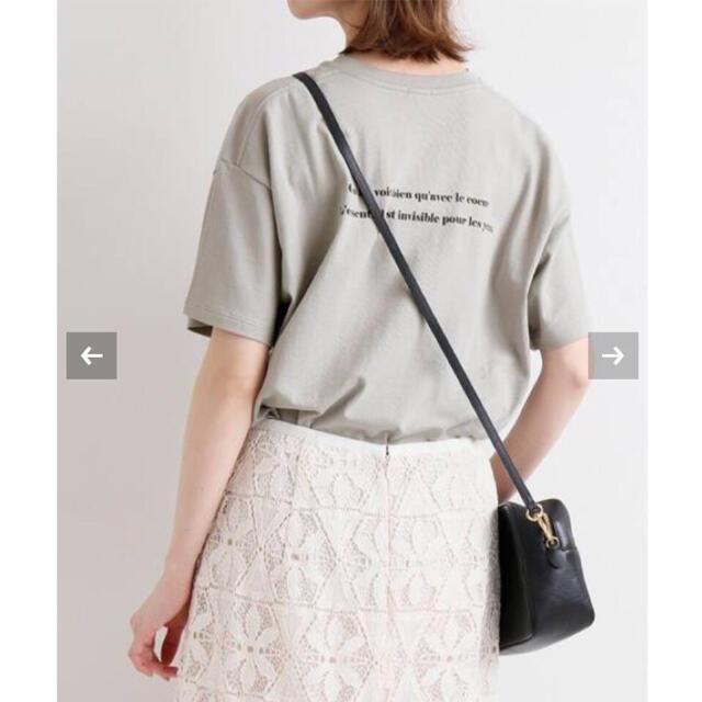 IENA(イエナ)の【新品タグ付】Le Petit Prince ロゴTシャツ C グレー レディースのトップス(Tシャツ(半袖/袖なし))の商品写真