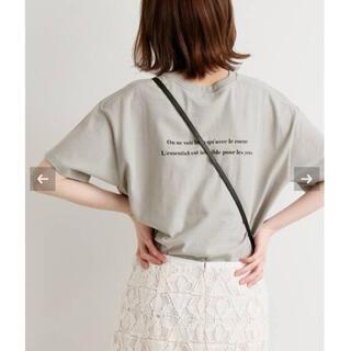 IENA - 【新品タグ付】Le Petit Prince ロゴTシャツ C グレー