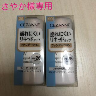 セザンヌケショウヒン(CEZANNE(セザンヌ化粧品))のセザンヌ UV リキッドファンデーション R 20 自然なオークル系(30mL)(ファンデーション)