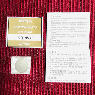 カシオ(CASIO)の新品 2次電池 パナソニック CTL1616 カシオ使用可能(腕時計(デジタル))