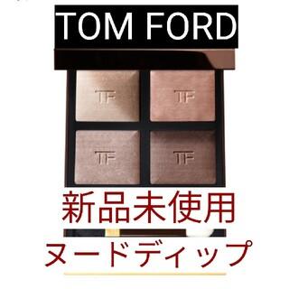 TOM FORD - 【新品未使用】TOM FORDトムフォードヌードディップアイシャドウ