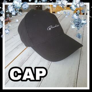 キャップ CAP ブラック 調整付き