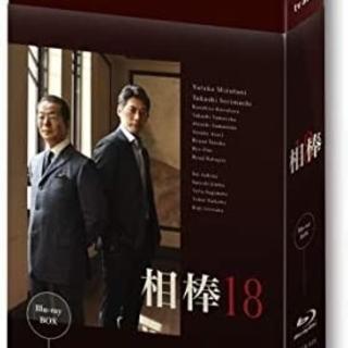 新品👑「相棒 season18 Blu-ray BOX Blu-ray」(TVドラマ)