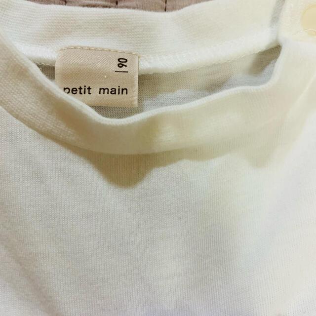 petit main(プティマイン)のpetit main🍒チュールドッキングTシャツとお花刺繍チュニックセット90 キッズ/ベビー/マタニティのキッズ服女の子用(90cm~)(Tシャツ/カットソー)の商品写真