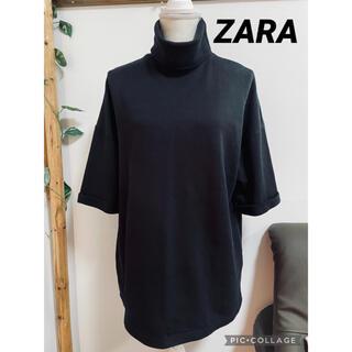 ZARA - ZARA  タートルネックカットソー オーバーサイズTシャツ