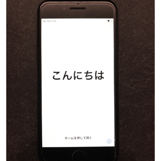 Apple - iPhone7 32GB ブラック