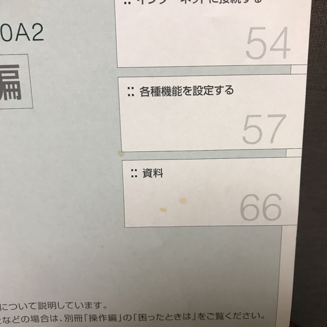 TOSHIBAテレビ 19A2 (リモコン・カード・一部説明書付き) スマホ/家電/カメラのテレビ/映像機器(テレビ)の商品写真