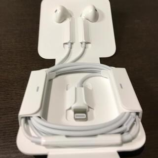 Apple - iPhone 純正 イヤホン 未使用 オンライン会議などに