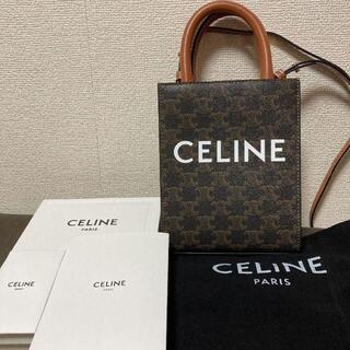 celine - CELINE セリーヌ スモール バーティカル カバ ショルダー トートバッグ